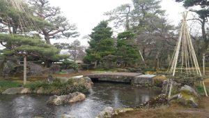 פארק ביפן